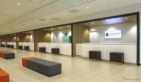 オリックス自動車、大阪国際空港に新設のレンタカーステーションに出店