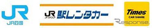 タイムズ24×JR四国、レール&カーシェアを強化 無人入会機も初設置