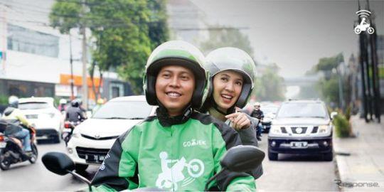 三菱自動車/三菱商事、インドネシアのモビリティサービス大手企業に出資