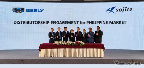 双日、中国ジーリーの輸入販売店をフィリピンに設立