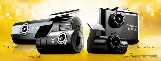ユピテルの前後2カメラドライブレコーダーシリーズ《画像:ユピテル》