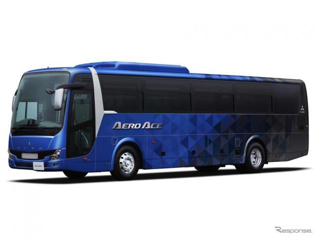 三菱ふそうエアロエース《画像:三菱ふそうトラック・バス》