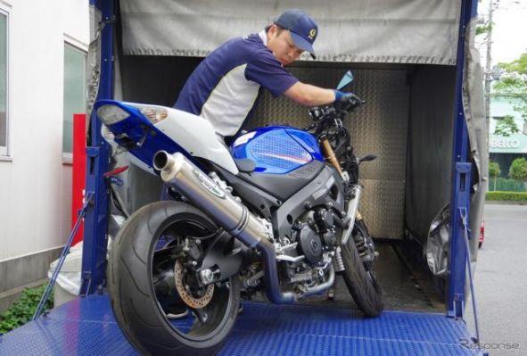 「ライダーの夢あきらめないで」自宅から北海道までバイク輸送、老舗が仕掛ける新戦略とは