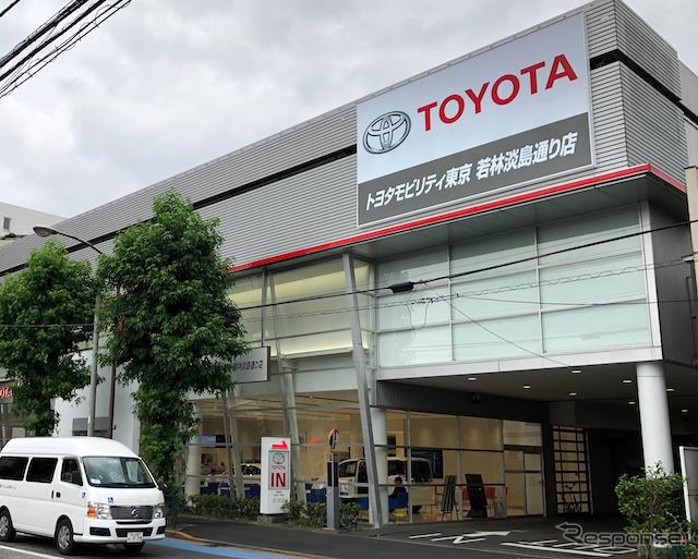 東京での4系列統合により旧ネッツ店も看板変更。写真は「トヨタモビリティ東京 若林淡島通り店」《撮影 藤井真治》
