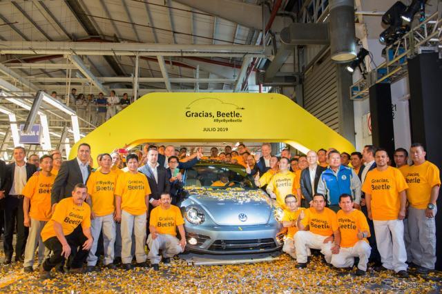 VWメキシコ工場で最後のザ・ビートルがロールアウト(7月10日)《photo by Volkswagen》