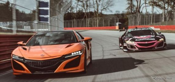 ホンダ NSX 、市販車とレーサーが対決…類似点と相違点は?