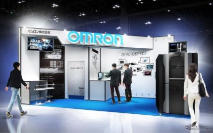 オムロンが初出展、寸法検査装置を紹介予定…人とくるまのテクノロジー名古屋2019