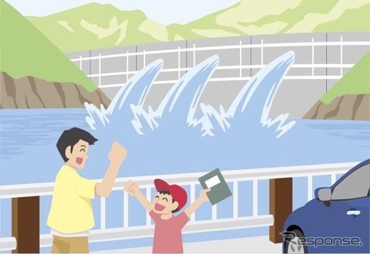 夏休みの自由研究にダムを巡ろう!《画像:タイムズ24》