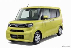 スバル、新型軽トールワゴン シフォン 発売へ 新スマートアシスト初採用