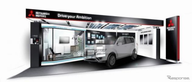 三菱自動車、アウトランダーPHEV や 電動DRIVE HOUSE で電動車の新たな価値を提案…人とくるまのテクノロジー2019名古屋