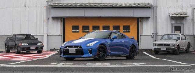 日産 GT-R の2020年モデルの50thアニバーサリー《photo by Nissan》
