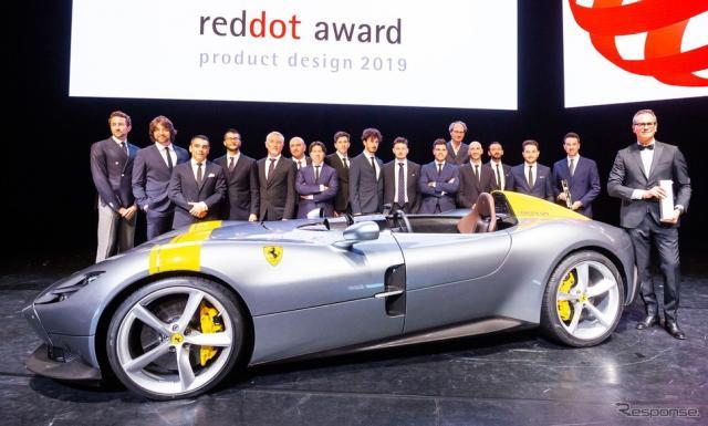 「2019年レッドドット賞」の「デザイン・チーム・オブ・ザ・イヤー」を受賞したフェラーリ《photo by Ferrari》