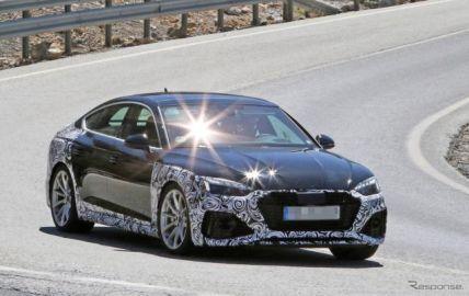 アウディ RS5スポーツバック に早くも改良新型!前後デザイン刷新へ