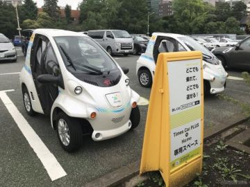 カーシェアリング、走行データ活用で安全運転意識向上へ 豊田市の超小型EVシェア