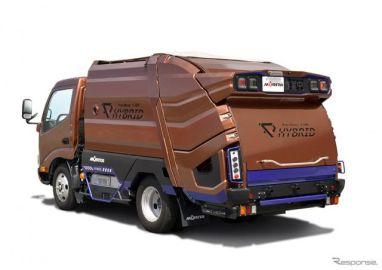 モリタ、ハイブリッド企画展にプレス式電動塵芥収集車を出展 広島・ヌマジ交通ミュージアム