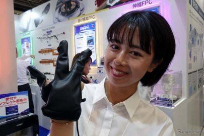 リアルな触感を再現する手袋、日本メクトロンが披露…人とくるまのテクノロジー2019名古屋