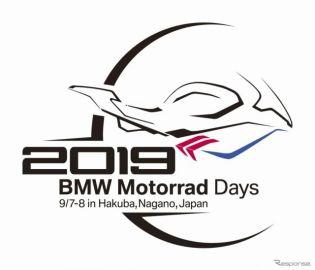 BMWモトラッド、白馬でミーティング…地域と盛り上がる 9月7-8日