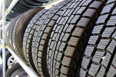 自動車タイヤの国内需要見通しを下方修正 2019年
