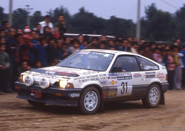 ホンダ・バラードスポーツCR-X Siラリー仕様(1985年)《写真 モビリティランド》