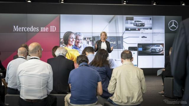 メルセデスベンツ、ブランドの垣根を超えてMaaS展開…「メルセデス・ミーID」を世界市場に導入へ《photo by Mercedes-Benz》