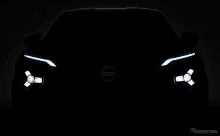 日産の新型車、ジューク 次期型の可能性…ティザーイメージ