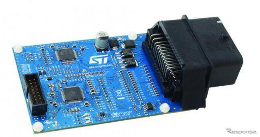 STとアローエレクトロニクス、小型エンジンの新排出ガス規制に準拠するEFI用リファレンス設計を発表