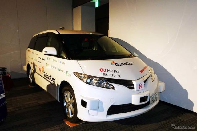 2018年夏の実証実験で使われたZMPの自動運転タクシー