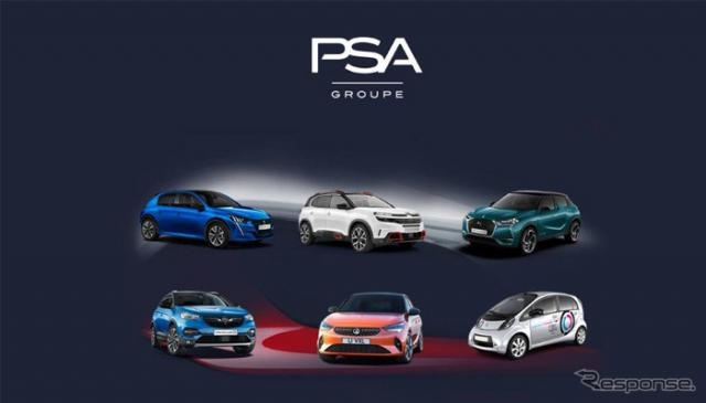 PSAグループの主力車《photo by PSA Group》
