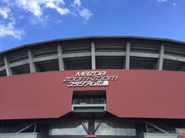 マツダ、福祉団体に CX-8 を贈呈…マツダスタジアム来場1900万人を記念