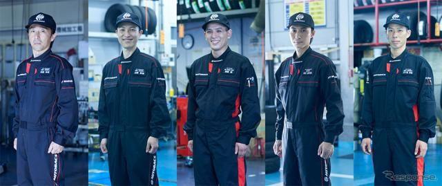 「オートバックス GUYS」5名を選出、プロフェッショナル&フレンドリーな整備士