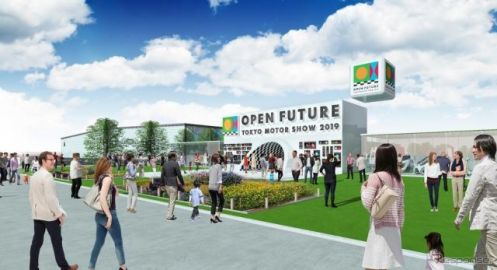 【東京モーターショー2019】会場と業界を「OPEN」に、未来のモビリティを感じる…主催者説明会