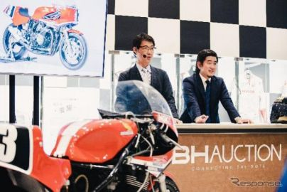 ホンダ 1000RSレーサーが963万円で落札 鈴鹿8耐オークション