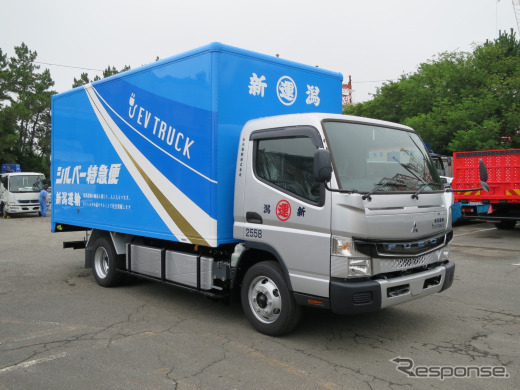 新潟運輸へ納車したeキャンター《画像:三菱ふそうトラック・バス》