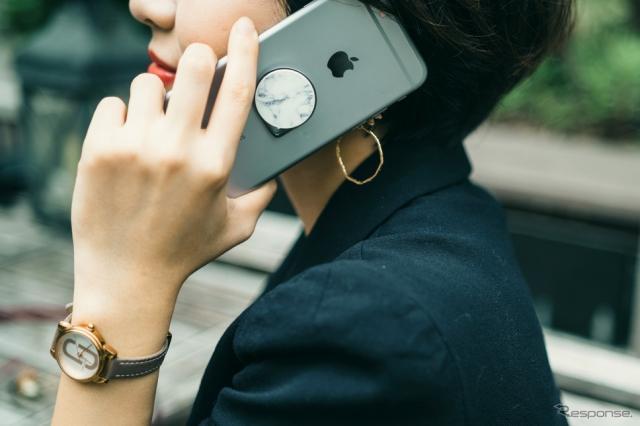 携帯電話などなくし物防止に最適なloTタグbiblle LiTE《画像:ジョージ・アンド・ショーン》