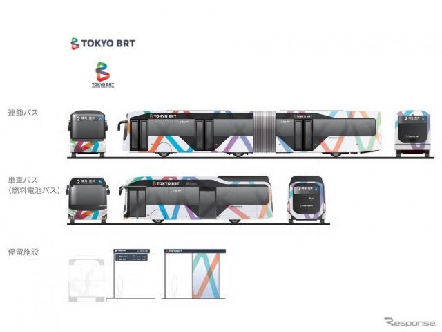 東京BRT《画像 東京都》