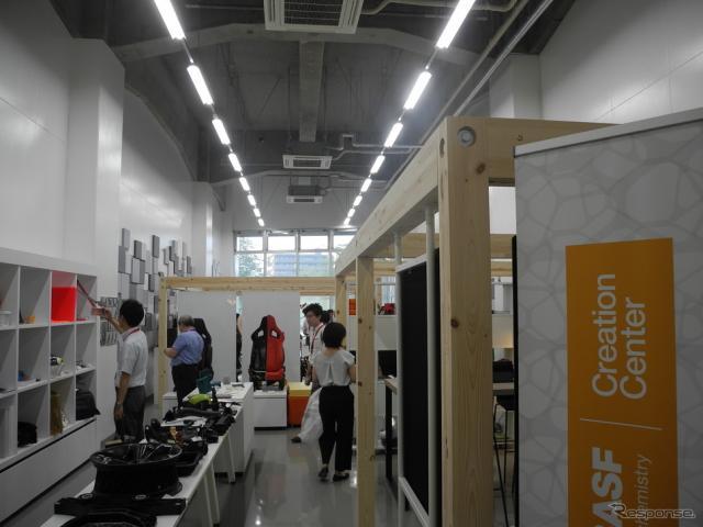 BASFが横浜イノベーションセンターに開設したクリエーションセンター《撮影 山田清志》