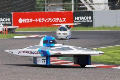 【ソーラーカーレース鈴鹿】4時間耐久はファイナルラップで逆転、JAGつくばが優勝