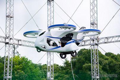 NEC、空飛ぶクルマ試作機の浮上実験に成功---管理基盤構築に着手