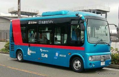 小田急とSBドライブ、江の島周辺公道で自動運転バス実証実験を実施 8月21-30日