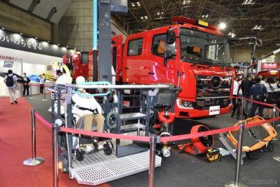 【夏休み】モリタ、全国消防救助技術大会に多目的消防ポンプ自動車など出展へ