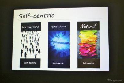 """関西ペイント グローバルアドバンスカラー2019…今年のコンセプトは""""自己中心的"""""""