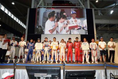 【SUPER GT】恒例のレクサスMEGAWEB夏祭り、今年も開催 8月12日