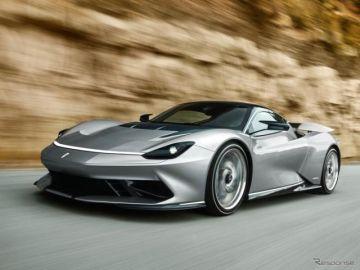 ピニンファリーナのEVハイパーカー、『バッティスタ』の最新仕様 8月15日に発表へ