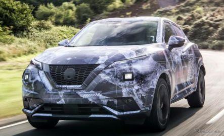 日産 ジューク 新型、プロトタイプの画像 実車は9月3日に発表へ