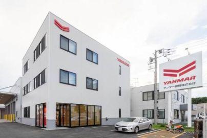 ヤンマー建機、東京支店をリニューアル 整備スペースを2倍に拡張