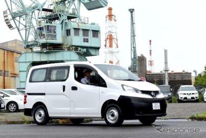 オリックストラックレンタル、大阪港営業所を開設 万博などで工事需要拡大