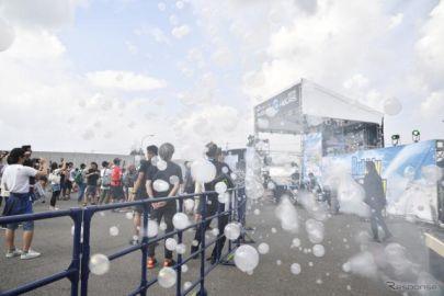 【鈴鹿10時間】水しぶきとバブルのDJ---Sound Shower
