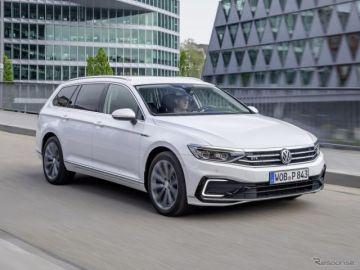 VW パサートPHV 改良新型、EVモードは最大70kmに…受注を欧州で開始