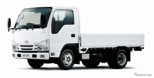 日産、アトラス ディーゼル 1.55t を発売 いすゞより小型トラックをOEM供給
