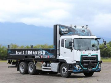 大型トラックによる自動運転レベル4の実証実験、UDトラックスなどが実施